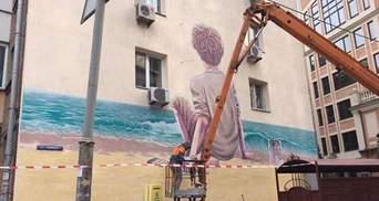 Россиянин создал удивительный мурал в Киеве: опубликованы фото