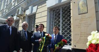 Мемориальную доску Леху Качиньскому открыли в Житомире