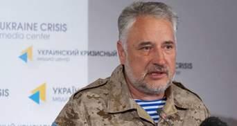 Жебривский пообещал 30 миллионов гривен наиболее украинскому городу Донецкой области