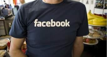 The Guardian узнала о цензурной политике Facebook: появились подробности