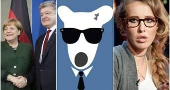 Нема Вконтакте, молитва за Раду і війна журналістів: головне за тиждень