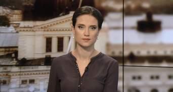 Выпуск новостей за 11:00: Азарова будут судить заочно. Закрытое заседание Совбеза ООН