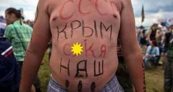 Джемілєв розповів, скільки Кремлю обходиться анексований Крим