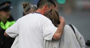 Теракт в Манчестере: появились новые данные о погибших от взрыва