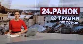 Выпуск новостей за 10:00: Теракт в Манчестере. Сутки в зоне АТО
