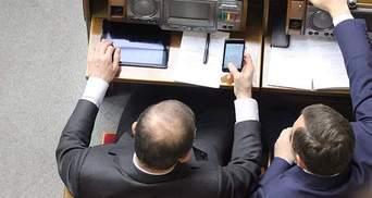 Депутат і міністр попалися на нецензурній переписці в Раді: опубліковані фото