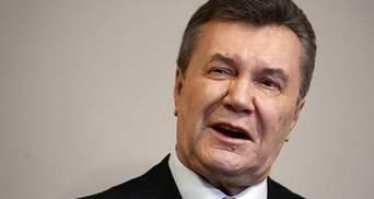 Конфискация денег Януковича: решение суда отсутствует в Реестре