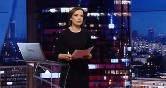 """Итоговый выпуск новостей за 19:00: Обыски в """"ПриватБанке"""". Подозрение для олигарха"""