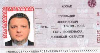 В одного із затриманих екс-податківців виявили російський паспорт, виданий в анексованому Криму