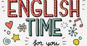 Як вивчати англійську самостійно: ефективні поради та ресурси