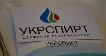 """Жертвою стрілка у Києві виявися колишній директор """"Укрспирту"""""""