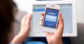 """После запрета """"ВКонтакте"""" украинцы массово регистрируются в Facebook: интересная статистика"""