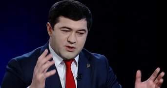 НАБУ вирішило не відпускати Насірова за кордон