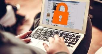 """Запрет """"ВКонтакте"""": авторитетное американское СМИ объяснило смысл блокирования российских сайтов"""