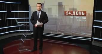Выпуск новостей за 13:00: Удалили 22 здоровых зуба. Блокировка сайтов в Крыму