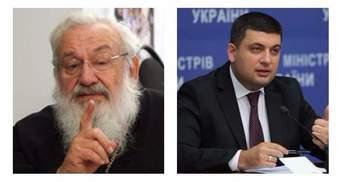 Головні новини 31 травня: помер Любомир Гузар, у Гройсмана анонсували збільшення зарплат