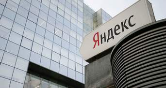 """Обшуки в офісах """"Яндекс"""": в СБУ кажуть, що знайшли багато цікавого"""