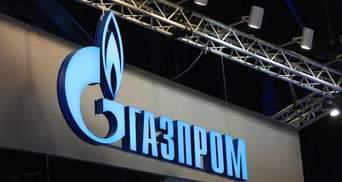 """Скоро будут приятные цифры: Украина уже стянула из """"Газпрома"""" первые штрафы"""