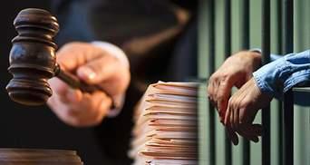 Затримання екс-податківців: суд арештував і оголосив шалену суму застави одному з фігурантів