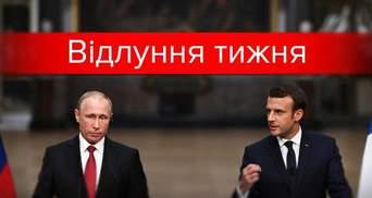 """""""Мазурік"""" Анну вкрав: підсумки візиту Путіна до Парижа"""