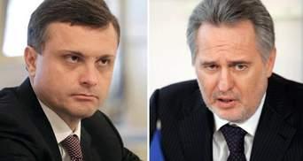 Почему Антикоррупционная прокуратура взялась за Левочкина: мнение эксперта