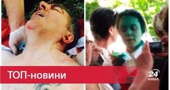 Главные новости 2 июня: резонансные детали нападения на Осмаева, Королевская в зеленке