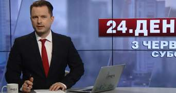 Выпуск новостей за 15:00: Состояние Осмаева. Угроза теракта на фестивале