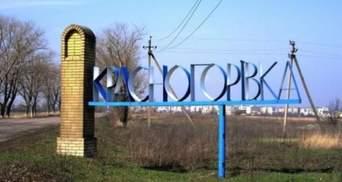 Трагедия в Красногоровке: осколок попал женщине в шею