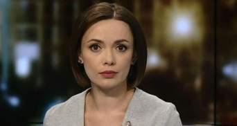 Выпуск новостей за 19:00: Трагедия в Николаеве. Охрана Осмаева