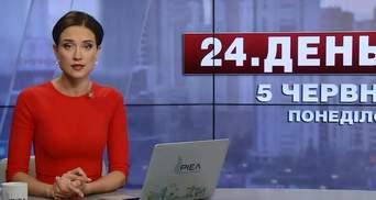 Выпуск новостей за 15:00: Новый член НАТО. Прощание с Гузаром