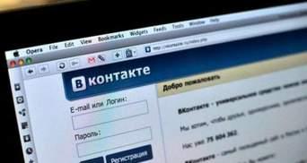 В киберполиции рассказали, как будут наказывать за отказ блокировать российские соцсети