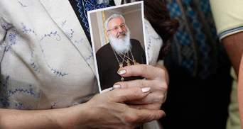 Папа Франциск назвал Любомира Гузара одним из высочайших моральных авторитетов