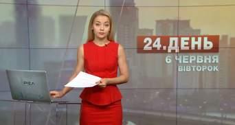 Выпуск новостей за 14:00: Чехия не принимает беженцев. Подозрение киллеру Осмаева