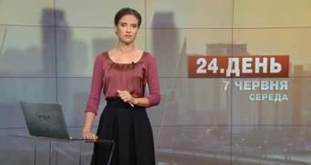 Випуск новин за 12:00: Насіров і застава. Санкції проти Криму
