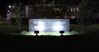 Взрыв на территории посольства США в Киеве: охрану усилили полицией и Нацгвардией
