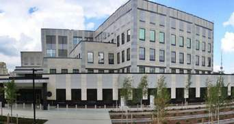 СБУ приєдналась до розслідування вибуху на території посольства США