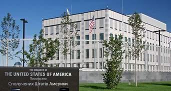 Кто устроил взрыв у посольства США: мнение эксперта
