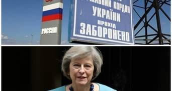 Головні новини 9 червня:  Гучна заява Парубія щодо віз з РФ, програні вибори для Мей