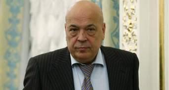 Геннадий Москаль похвастался амбициозными планами относительно новаций на закарпатских границах