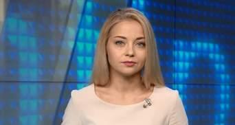 Випуск новин за 13:00: Сутички у Києві. Відставка Рябошапки