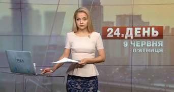 """Випуск новин за 14:00: Онищенка виключили з """"Волі народу"""". Сутички на концерті Білик"""