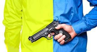 Українцям можуть дозволити вільно володіти зброєю