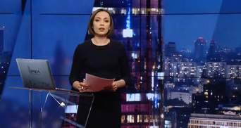 Итоговый выпуск новостей за 19:00: Нашелся Злочевский. Считанные дни до безвиза
