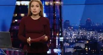 Итоговый выпуск новостей за 21:00: Первый день безвиза. Митинги в России