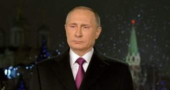 Путін здивував нахабною заявою