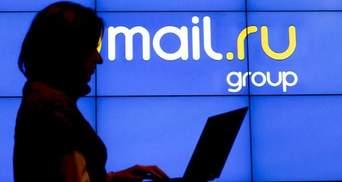 Mail.ru не собирается уходить из Украины: компания нашла пути обхода блокировки