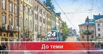 """""""Демальянс"""" висловив підтримку громаді Львова та закликав зупинити сміттєву блокаду міста"""