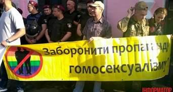 """Нацгвардія намагається відтіснити противників """"КиївПрайд-2017"""", які блокують відкриття фестивалю"""