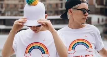 """""""ХУИЗИТ"""": український бренд випустив серію іронічних футболок на підтримку Маршу рівності"""