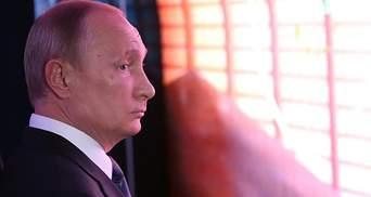 Путін про розпад Росії: Мрії, яким не судилося збутися